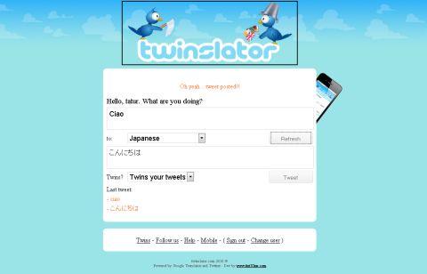 Twinslator, cinguettare su Twitter in tutte le lingue del mondo